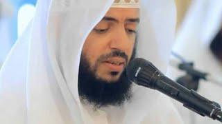 القران الكريم بصوت الشيخ وديع اليمني