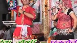 Rajasthani comedy king Ramesh Kumawat and Priya Joshi like and share and subscribe↘↘↘↘↘