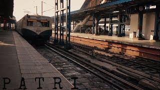 PATRI - SHORT FILM   WINDMILL PRODUCTIONS  