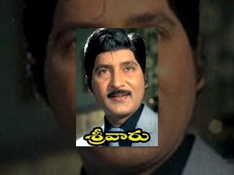 Sri Varu Telugu Full Length Movie || Shobhan Babu, Vijaya Shanthi