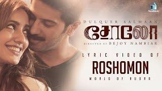 Solo - Roshomon Tamil Lyric Video | Dulquer Salmaan, Neha Sharma, Bejoy Nambiar | Trend Music