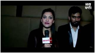Babbu Maan | New Interview | Jagbani  | 2017