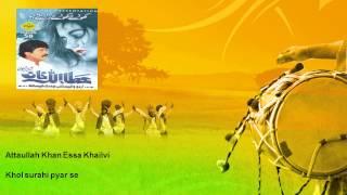 Attaullah Khan Essa Khailvi - Khol surahi pyar se | Punjabi Hits