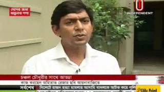 Chanchal Chowdhury News, 22 July 2015