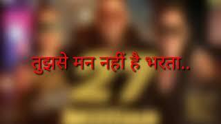 Buzz lyrics in Hindi latest song by Badshah