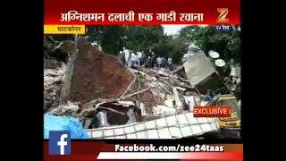 Ghatkopar | Four Storey Residential Building Collapse