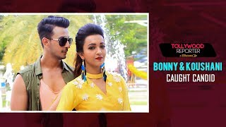 Bonny & Koushani Caught Candid   Jio Pagla Special    Tollywood Reporter in 120 Seconds