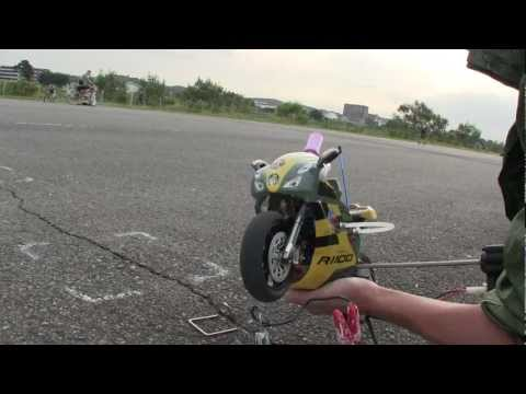 Xxx Mp4 RCBikeHobbyKing 15 Scale Nitro RC Motor Bike 3gp Sex