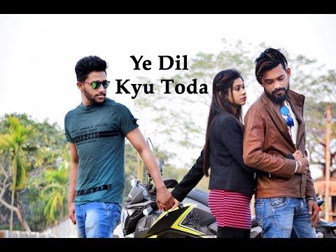Xxx Mp4 Ye Dil Kyu Toda Heart Broken Love Story Latest Hindi New Song Punjabi Song 2018 Nayab Khan 3gp Sex
