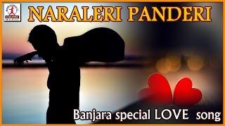 Download Banjara Special | Naraleri Panderi Nava Daderi | Lambadi  Folk Songs | Lalitha Audios And Videos 3Gp Mp4