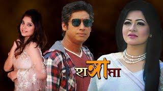 Hangama ( হাঙ্গামা )| Bangla funny Natok | ft. Badhon | Rownok Hasan| Nova | Arefin Alam |