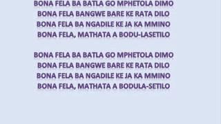 Tuks senganga skeem saam lyrics