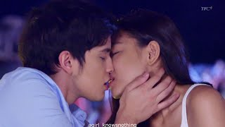 CLeah - CLOSE (OTWOL Kisses)