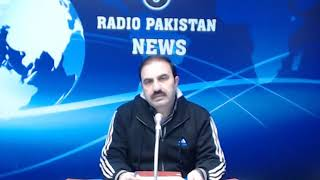 Radio Pakistan News Bulletin 10 PM  (19-01-2019)