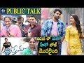 Toli Prema Movie Public Talk Toliprema Varun Tej Rashi Khanna TFC Films And Film News mp3