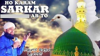 Ho Karam Sarkar Ab To Ho Gaye Gham_ Owais Raza Qadri Naats Video_ Naats Islamic