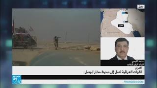 القوات العراقية تصل إلى محيط مطار الموصل