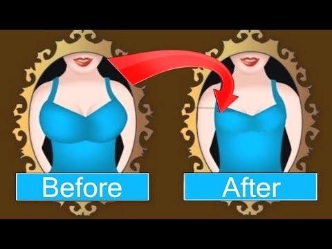 Reduce Breast Size Naturally at Home | Breast Ka Size Kam Karne ke Gharelu Nuskhe