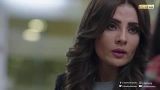 مسلسل شهادة ميلاد - الحلقة السابعة | Shehadet Melad - Episode 07