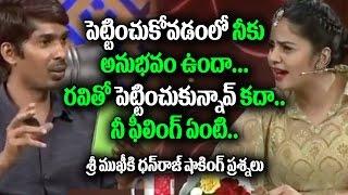 Dhanraj Vulgar Question Asked To Anchor Sreemukhi   Jabardasth   E TV Patas Show   Ravi Sreemukhi