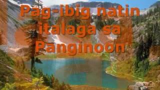 Magkasama sa Paglago