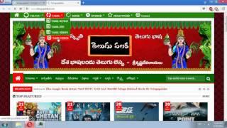 Telugu Dubbed Movies Free Download Links By [www.Telugupalaka.com]