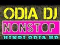 Odia And Sambalpuri Song Mix Hard 2018 mp3