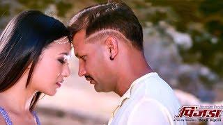 New Nepali Movie - PINJADA Back Again| Song Release |Nikhil,Sara| Watch full video||