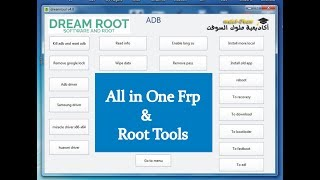 Dream tool with all in one frp & multi root tools