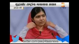 Rokhthok Shantidoot Aana Nobel Salam 10th December 2014