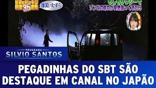 Pegadinhas do SBT são destaque em canal de TV do Japão