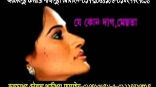 King Khan 2015 Bangla Full Movie.HD.mp4