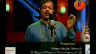 Amar Swapan Kinte Pare by Snehasis