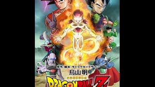 Dragon Ball Z Revival Of F FULL MOVIE SPOILERS