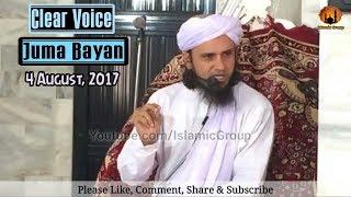 Humein Kis Imtihan Mein Kamyab Hona Hai | Mufti Tariq Masood