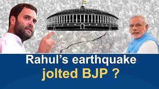 BJP unprepared for Rahul Gandhi's #NoConfidenceMotion | Lok Sabha adjourned suddenly#BhookampAagaya