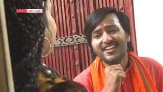 Maithili Bhakti Geet   पिस पिस के पियैब भोला   Love Kishan   Maithili Song   Shiv Bhajan