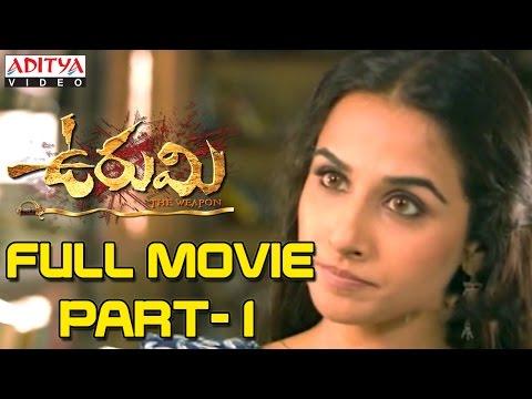 Xxx Mp4 Urumi Telugu Movie Part 1 15 Prithvi Raj Aarya Prabhu Deva Genelia Nithya Menon 3gp Sex