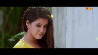New Malayalam full movie 2016 | malayalam comedy movie 2016 | Latest Malayalam Movie