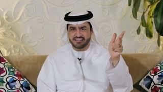 عنوان الحلقة الثالثة والعشرون تجنب الانتقاد المستشار الأسري الدكتور خليفة المحرزي