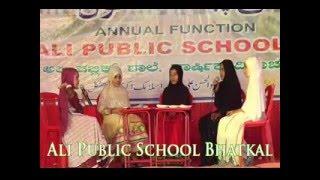 """Ali Public School Annual Function 2015-2016 part-22 Urdu Drama """"Elm Ki Ahmiyat"""""""