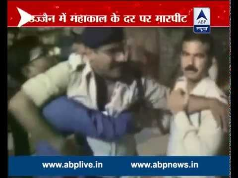 Xxx Mp4 Add Collector Allegedly Beaten By Policeman Over Entry In Mahakal Temple 3gp Sex