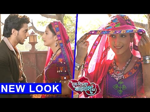 Sanchi Disguised As 'Utensil Seller' For Aryan | Aryan & Sanchi ROMANCE | Ek Rishta Saajhedari Ka