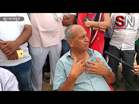 What the former minister Bharat Singh has to say about protest in Kundanpar
