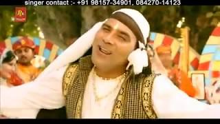 Giddha Bhagtan Da | Sukha Ram Saroya | Latest Punjabi Song 2017 | Punjabi Sufiana