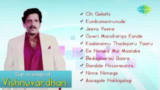 Top 10 songs of Vishnuvardhan | Kannada Movie Audio Jukebox