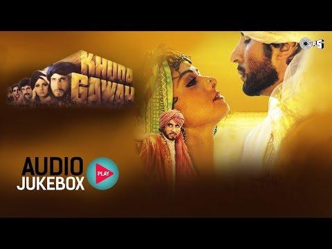 Khuda Gawah Jukebox - Full Album Songs | Amitabh Bachchan, Sridevi, Laxmikant-Pyarelal
