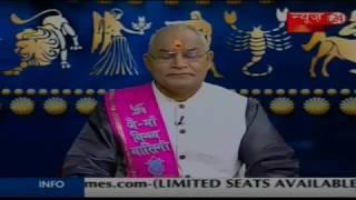 Kaalchakra II Astrologers || तेल सवारेंगा तक़दीर  ||