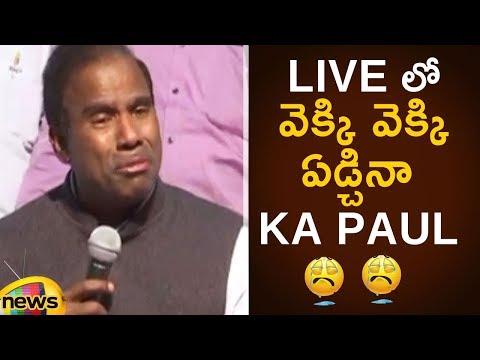 KA Paul Gets Emotional Over AP Corrupted Politics In Press Meet KA Paul Latest Updates Mango News
