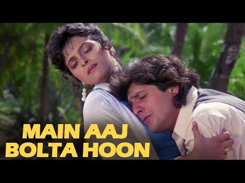 Main Aaj Bolta Hoon - 90's Romantic Songs | Chunky Pandey, Shilpa Shirodkar | Do Matwale